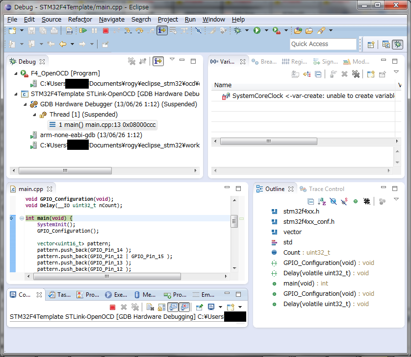 C++を使ったARM(STM32)のプログラミング・デバッグ環境